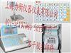 XK3108-PPW南京电子打印秤30kg高精度打印秤@1g精度