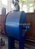 间歇真空耙式干燥机 内蒸式烘干机 低温干燥机