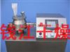 多功能湿法混合制粒机