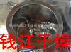 现货供应多锅体湿法制粒机设备
