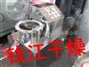 小型高效湿法混合制粒机