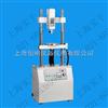 电动立式测试仪数显式电动立式测试仪
