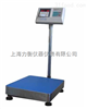 TCS-A1+P上海100公斤打印秤^-^A1+P打印标签台秤批发