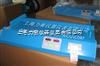 HGM-3000承德0-1岁打印电子婴儿秤*