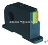 BA10-AI/I自动化交流电流变送器BA10-AI/I