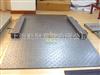 P772SCS-5T双引坡电子地磅 勤酬电子磅 碳钢材质