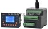 ARD3-100智能电动机保护器