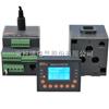 ARD3-250/MC安科瑞智能型马达保护器ARD3-250/MC直销
