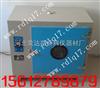 101-0/1/2/3/4型电热鼓风恒温干燥箱