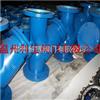 150/300LB美标碳钢法兰Y型过滤器2-8寸