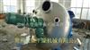 DSH-1000DSH加热双螺旋锥形混合机