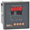 WHD96-11安科瑞96方形智能温湿度控制器WHD96-11直供