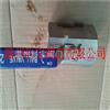 2-1/2寸 DN65 Q11F-16R丝牙内螺纹球阀