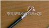 DJFFP-1*4*1.5高溫屏蔽電纜