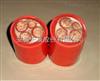 天康耐高温硅橡胶控制电缆
