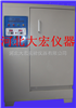 水泥养护箱YH-40B水泥标准养护箱