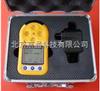 TC-NH3便携式氨气气体检测仪
