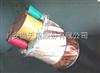 WDZ-BPYJEP1低烟无卤阻燃变频器用主回路电缆