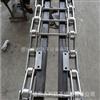 特制不锈钢异型穿杆网带 101.6双节距滚子输送链