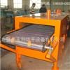 直销镀锌螺丝烘干机 带式工业烘干机 五金配件烘干设备