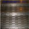供应链板-不锈钢冲孔链板