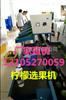 XGJ-NM柠檬水果分级机 柠檬分选机