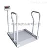 300公斤医院专用电子秤 带扶手的电子轮椅秤设备
