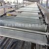 直销翻板链板输送带 翻板烘干机专用板式输送带 镀锌翻板链 定制加工