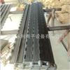 厂家直销碳钢链板 小孔链板 烘干机专用输送链板带 定制加工