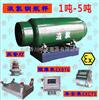 防腐蝕鋼瓶秤(600X800mm電子秤雙色報警燈秤
